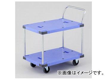 アズワン/AS ONE 静音樹脂運搬車(サイレントマスター2段式) DSK-304 品番:1-5530-01