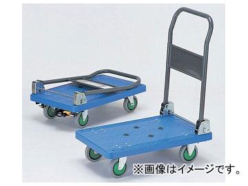 アズワン/AS ONE シズカル台車(折りたたみ式) スーパーPR-101 品番:1-6292-02 JAN:4542330331011