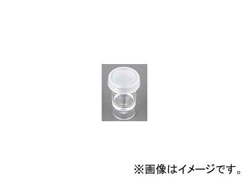 アズワン/AS ONE 自動分析用サンプルカップ MS-20A 品番:9-694-05