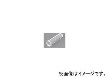 アズワン/AS ONE 自動分析用サンプルカップ MS-13 品番:9-694-17