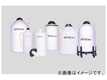 アズワン/AS ONE 液体窒素保存容器 LAB5 品番:2-5893-02