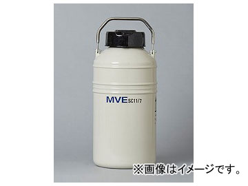アズワン/AS ONE 液体窒素保存容器 SC11/7 品番:2-5894-01