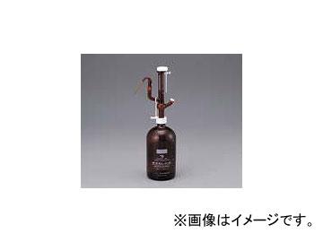 アズワン/AS ONE オートビュレット(茶瓶付き) 5B 品番:2-5639-02
