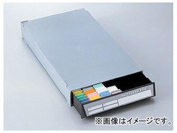アズワン/AS ONE プロビオ 包埋カセット収納キャビネット M495-6 品番:2-4896-01 JAN:4580110250923
