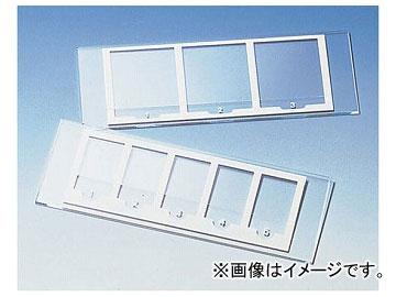 アズワン/AS ONE 検鏡プレート 3窓タイプ UR-137S 品番:2-4022-01