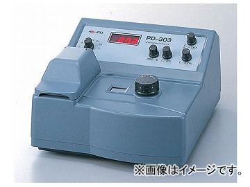 アズワン/AS ONE 分光光度計 PD-303 品番:2-4451-01