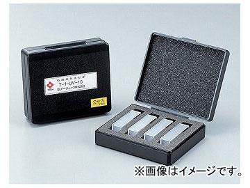 アズワン/AS ONE 石英セルマッチングキット T-1-UV-10S 品番:2-658-01
