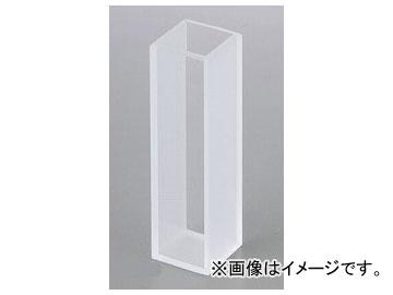 アズワン/AS ONE 石英セル(オプティカルコンタクト) 二面透明 S-SQ-10 品番:1-6772-01