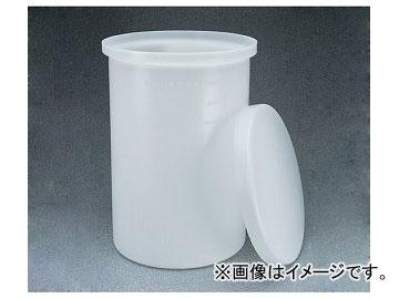 アズワン/AS ONE 円筒型タンク 19L 11100-0005 品番:1-1857-01