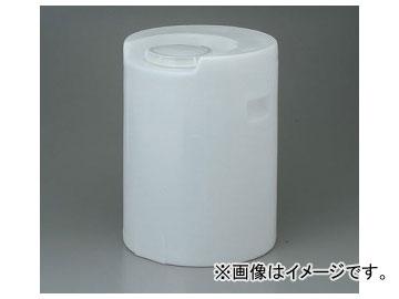 アズワン/AS ONE ドラム容器(密閉用円筒型) MDドラム-50H 品番:5-274-03
