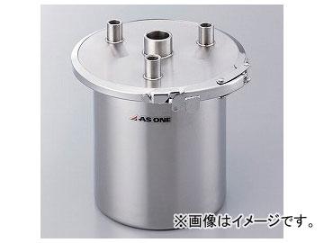 アズワン/AS ONE 小型真空反応容器 MRC-01 品番:1-6068-01 JAN:4571110737378