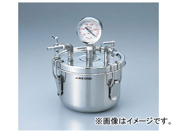 アズワン/AS ONE ステン真空缶 SSK-01 品番:1-6095-01 JAN:4580110239744
