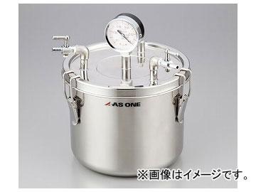 アズワン/AS ONE ステン真空缶 SSK-03 品番:1-6095-03 JAN:4560111725774