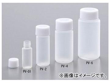 アズワン/AS ONE PPバイアル瓶 PV-2 品番:1-8138-03