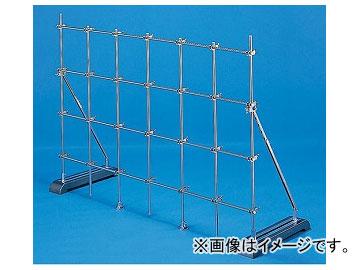 アズワン/AS ONE ユニットスタンド C-W1500 品番:1-7981-03