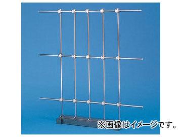 アズワン/AS ONE ユニットスタンド I型 品番:1-7217-01