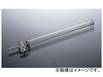 アズワン/AS ONE クロマトグラフ管(フィルター・コック付き) 0153-02-10 品番:1-4364-01