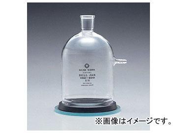 アズワン/AS ONE 桐山ロート用吸引鐘 VKC-500 品番:1-4387-04