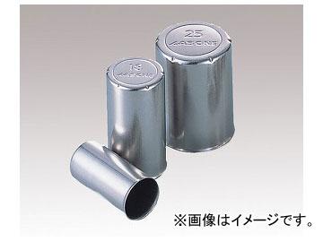 アズワン/AS ONE ステンレス製モルトン栓 ツメ無し 品番:6-352-10 JAN:4562108507202