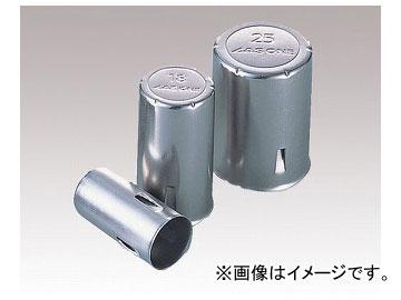アズワン/AS ONE ステンレス製モルトン栓 ツメ付き 品番:6-352-05 JAN:4562108507158