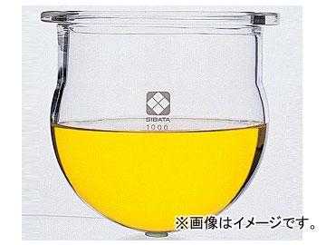 アズワン/AS ONE セパラブルフラスコ丸形(平面摺合タイプ) 005760-1000 品番:1-7800-01