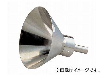 アズワン/AS ONE 石油缶用ロート 300A 品番:5-5035-03