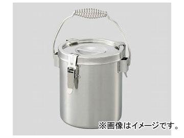 アズワン/AS ONE ステンレス小型密閉容器 3l 品番:2-9550-03