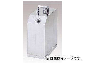 アズワン/AS ONE 角型保存容器 品番:1-2719-02