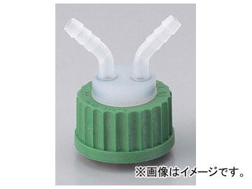 アズワン/AS ONE ねじ口瓶用キャップ(軟質チューブ用) BL80024 品番:1-7395-01