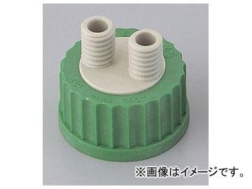 アズワン/AS ONE ねじ口瓶用キャップ(硬質マルチチューブ用) キャップ本体 BL61208 品番:1-7427-01