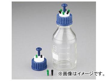 アズワン/AS ONE 安全キャップ(GL45ボトル用) 107019 品番:1-1735-01 JAN:4580110247817