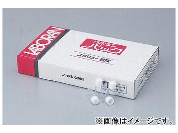アズワン/AS ONE ラボランスクリュー管瓶 No.02 品番:9-852-01 JAN:4562108507325