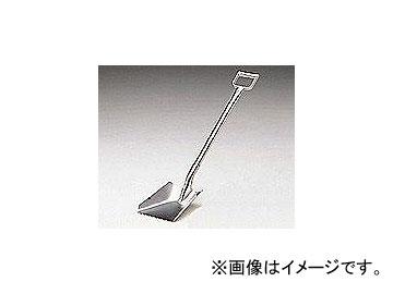 アズワン/AS ONE 大型スコップ C2型 品番:6-521-01