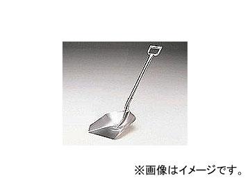アズワン/AS ONE 大型スコップ A8型 品番:6-521-02