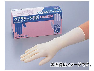 アズワン/AS ONE クアラテック手袋・スーパーグリップ(パウダーフリー)(ケース入) サイズ:L,M,S