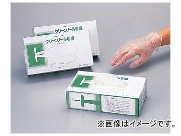 アズワン/AS ONE クリーンノール手袋(PVCパウダー付き)(ケース入) サイズ:L,M,S