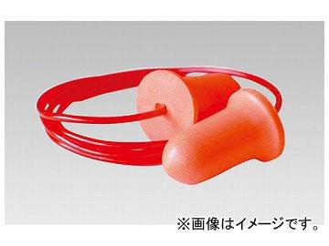 アズワン/AS ONE 耳栓(200組入) コード付き NEO-L 品番:9-044-12
