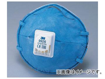 アズワン/AS ONE 使い捨て式防じんマスク(排気弁付き)(10箱入) 9926-DS2 品番:1-5598-51