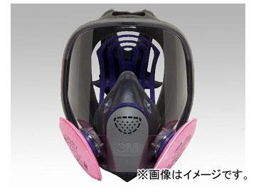 アズワン/AS ONE 防じんマスク(全面形) FF-400J/2091-RL3 M 品番:1-3609-01