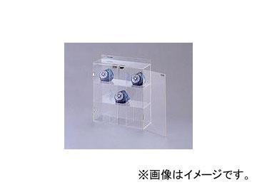アズワン/AS ONE マスクケース シングル9個 品番:8-5370-05 JAN:4562108509381