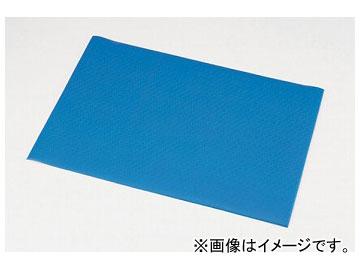 アズワン/AS ONE 疲労軽減マット(コンフォートキングTM) ブルー CK0023BL 品番:1-8082-02