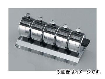 アズワン/AS ONE 数取器 5連式・卓上タイプ H-102M-5 品番:6-5663-04 JAN:4983621501520