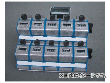 アズワン/AS ONE 集計用電子カウンタ 4桁10連式 DS-410-GT 品番:6-1002-01