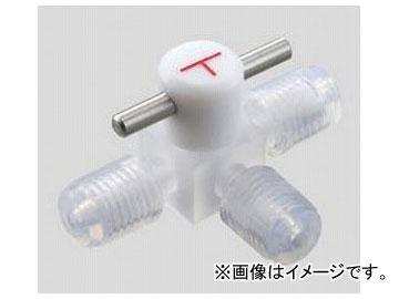 アズワン/AS ONE ミニチュアCTFE3方コック(チューブ接続タイプ) B-1.6-3T 品番:2-9976-01