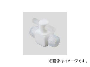 アズワン/AS ONE アズフロン(R)バルブ圧入型 二方 品番:2-497-02 JAN:4571110721315