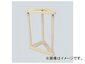 アズワン/AS ONE リンクフレーム三角シリーズ 品番:2-9095-07