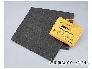 【メーカー直売】 アズワン ONE KA-500/AS ONE ファイヤーレスキューブランケット 品番:1-7434-01 KA-500 品番:1-7434-01, トオカマチシ:b6fc463e --- promilahcn.com