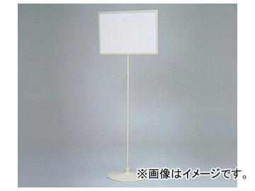 アズワン/AS ONE スタンド S-7000 品番:8-4025-01