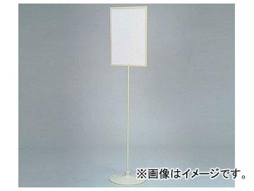 アズワン/AS ONE スタンド S-7100 品番:8-4025-02