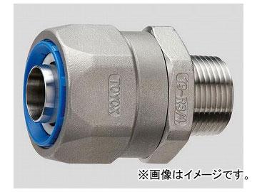 アズワン/AS ONE ブレードホース用継手(トヨコネクタ) TCSB-25 品番:2-9559-05
